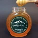 رنگ عسل گشنیز